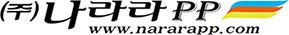 (주)나라라PP