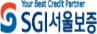 서울 신용보증보험